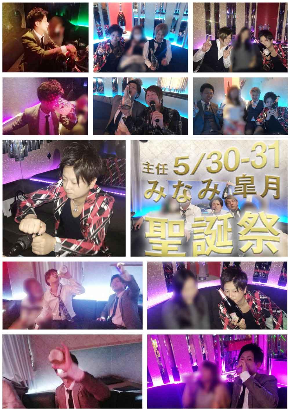 0530_satsukiBD