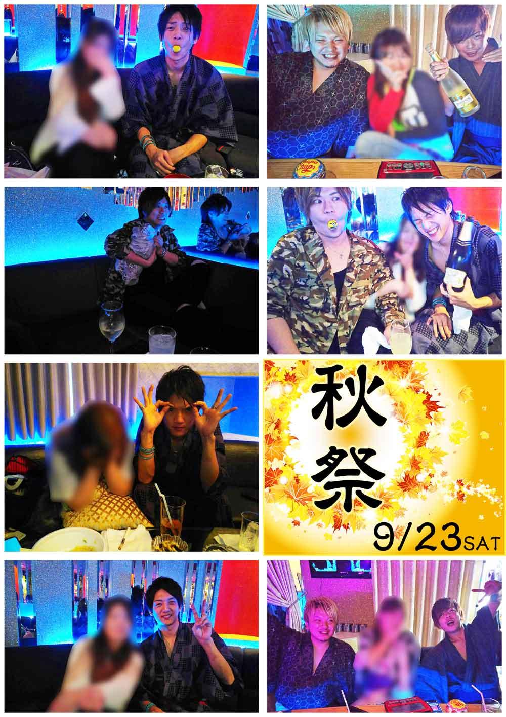 0923_akimatsuri