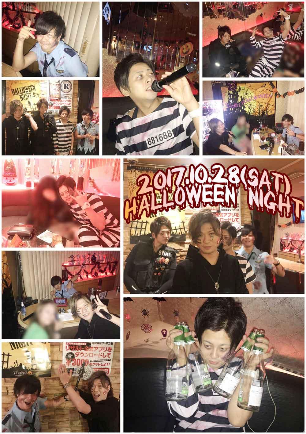 2017_Halloween