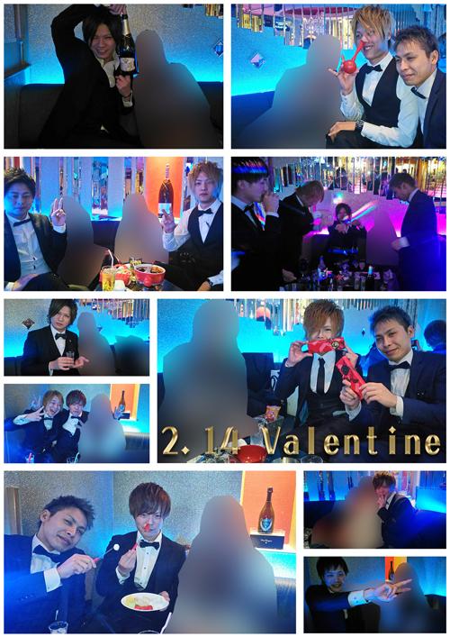 2.14_Valentine