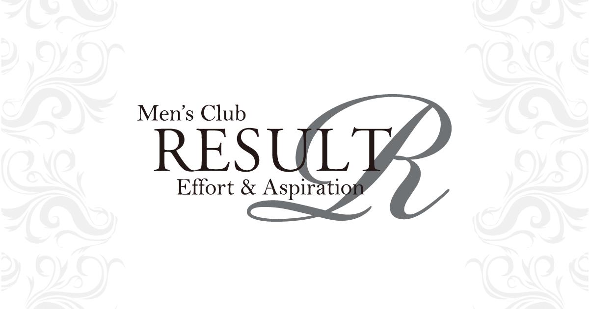 Men's Club RESULT