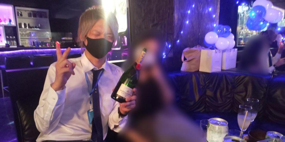シャンパンを入れていただいた姫様
